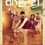 Angrej Full Movie Download Free 720p