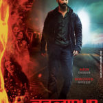 Badlapur Full Movie Download Free 720p BluRay