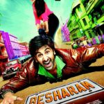 Besharam Full Movie Download Free 720p BluRay