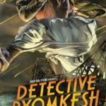 Detective Byomkesh Bakshy Full Movie Download Free 720p