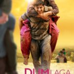 Dum Laga ke Haisha Full Movie Download Free 720p BluRay