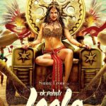 Ek Paheli Leela Full Movie Download Free 720p