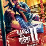 Gangs of Wasseypur 2 Full Movie Download Free 720p