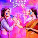 Gulaab Gang Full Movie Download Free 720p BluRay