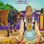 Miss Tanakpur Hazir Ho Full Movie Download Free 720p BluRay