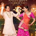 Prem Ratan Dhan Payo Full Movie Download Free DvDRip