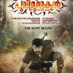 Pulimurugan Full Movie Download Free WEBRip
