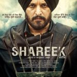 Shareek Full Movie Download Free DvDRip