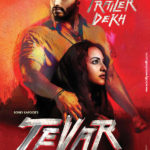 Tevar Full Movie Download Free 720p BluRay