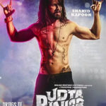 Udta Punjab Full Movie Download Free 720p BluRay