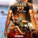Dhara 302 Full Movie Download Free HD CAM