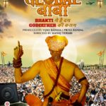 Global Baba Full Movie Download Free 720p