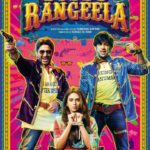 Gudoo Rangila Full Movie Download Free 720p