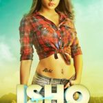 Ishq Forever Full Movie Download Free HD CAM