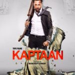 Kaptaan Full Movie Download Free HD Cam