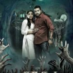 Miruthan Full Movie Download Free HD 720p