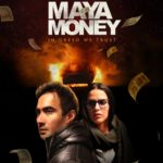 Moh Maya Money Full Movie Download Free DVDRip