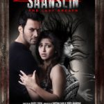 Saansein The Last Breath Full Movie Download Free HDRip