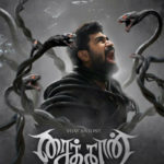 Saithan Full Movie Download Free HD 720p