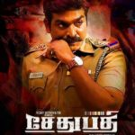 Sethupathi Full Movie Download Free 720p