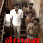 Visaaranai Full Movie Download Free 720p
