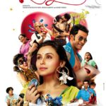 Aiyyaa Full Movie Download Free 720p