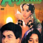 Anjaam Full Movie Download Free 720p