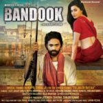 Bandook Full Movie Download Free 720p