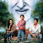 Bhoothnath Full Movie Download Free 720p