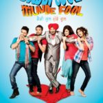 Daddy Cool Munde Fool Full Movie Download Free 720p