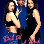 Dil To Pagal Hai Full Movie Download Free 720p