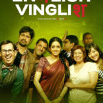English Vinglish Full Movie Download Free 720p