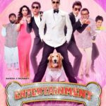 Entertainment Full Movie Download Free 720p