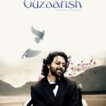 Guzaarish Full Movie Download Free 720p