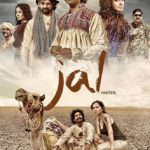 Jal Full Movie Download Free 720p