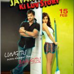 Jayantabhai Ki Luv Story Full Movie Download Free 720p