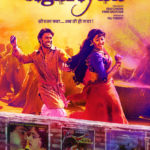 Jigariyaa Full Movie Download Free 720p