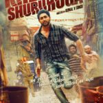 Khel To Ab Shuru Hoga Full Movie Download Free 720p