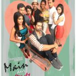 Main Aur Mr Right Full Movie Download Free 720p