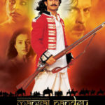 Mangal Pandey The Rising Full Movie Download Free 720p