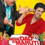 Mere Dad Ki Maruti Full Movie Download Free 720p