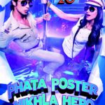Phata Poster Nikla Hero Full Movie Download Free 720p