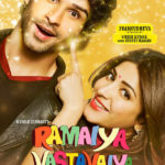 Ramaiya Vastavaiya Full Movie Download Free 720p