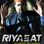 Riyasat Full Movie Download Free 720p