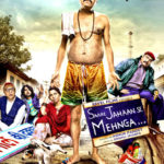 Saare Jahaan Se Mehnga Full Movie Download Free 720p