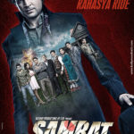 Samrat And Co Full Movie Download Free 720p