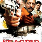 Shagird Full Movie Download Free 720p