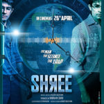 Shree Full Movie Download Free 720p
