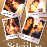 Silsiilay Full Movie Download Free 720p