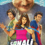 Sonali Cable Full Movie Download Free 720p